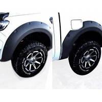 Ford Ranger 2011↗ гг. Расширители колесных арок (стандарт)