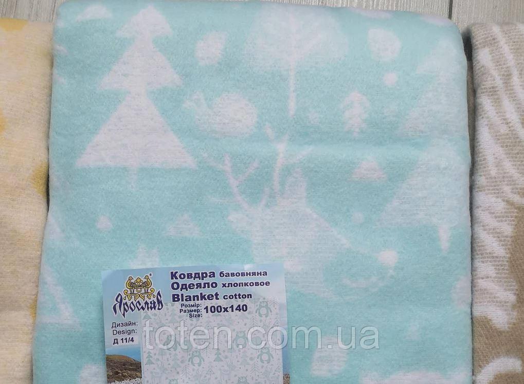 Одеяло детское байковое 100*140 Ярослав