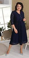 Темно-синее платье с  отрезной талией 52, 54, 56, 58