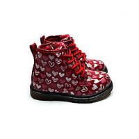 Демисезонные детские ботинки для девочки размеры 26-30