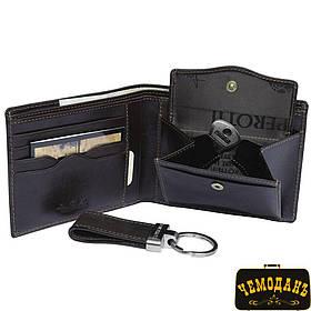 Набір шкіряне портмоне +брелок Italico 534+KR133 moro коричневий
