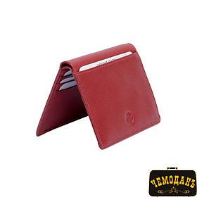 Портмоне кожаное Cortina 5045 rosso красный