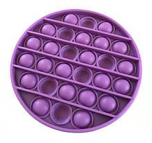 Pop It сенсорная игрушка, пупырка, поп ит антистресс, pop it fidget, попит, фиолетовый круг