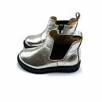 Детские ботинки для девочки.