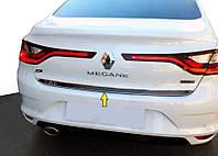 Renault Megane IV 2016↗ гг. Кромка багажника (Sedan, нерж) OmsaLine - Итальянская нержавейка