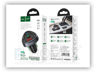 FM модулятор Hoco E51 84шт 9924