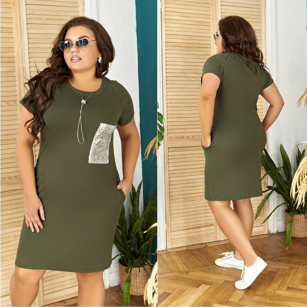 Жіноче коротке літнє плаття в спортивному стилі