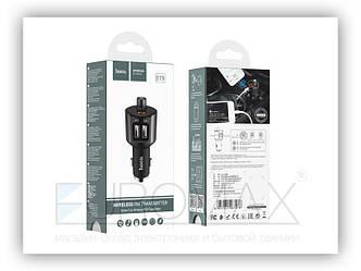 FM модулятор Hoco E19 126шт 9931