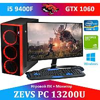 Игровой Мега Монстр ПК ZEVS PC13200U i5 9400-F + GTX 1060 6GB +8GB DDR4 +ИГРЫ + Монитор 21.5'' + Клавиатура +