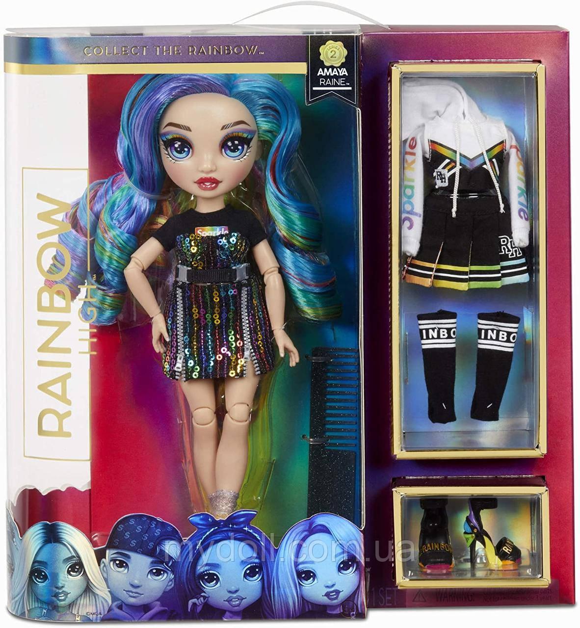 УЦЕНКА! Кукла Рейнбоу Хай Амайя Рейн - Rainbow High Amaya Raine Fashion Doll S2 572138 Оригинал