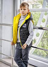 Стильный жилет для мальчика Спорт