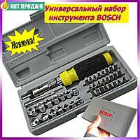 Набор инструментов 41 единица Отвертка с трещоткой головками и битами Набор Инструментов BOSCH Универсальный