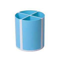 Подставка для пишущих принадлежностей ZiBi ТВИСТЕР 4 отделения голубая ZB.3003-14, КОД: 2448127