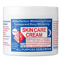 Отбеливающее средство для кожи Wokali Skin Care Cream 115 г