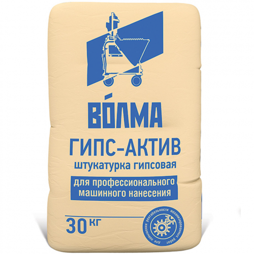 Гипсовая стартовая штукатурка ВОЛМА Гипс-Актив для профессионального машинного нанесения (30кг)