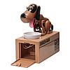 Интерактивная Собака-копилка My Dog Piggy Banк, коричневая