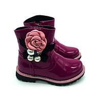 Демисезонные детские ботинки для девочки размер 22-14.5см; 27-17.3см;