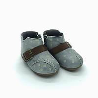 Демисезонные ботинки для девочки 24-14.7см