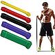 Резиновая петля эспандер для фитнеса и тренировок EL-2080 6.4 мм (желтая), фото 2