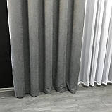 Готові Штори на кільцях люверсах з микровелюра 200x270 cm (2 шт) Сірі, фото 3