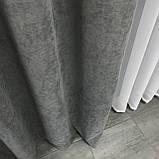Готові Штори на кільцях люверсах з микровелюра 200x270 cm (2 шт) Сірі, фото 4