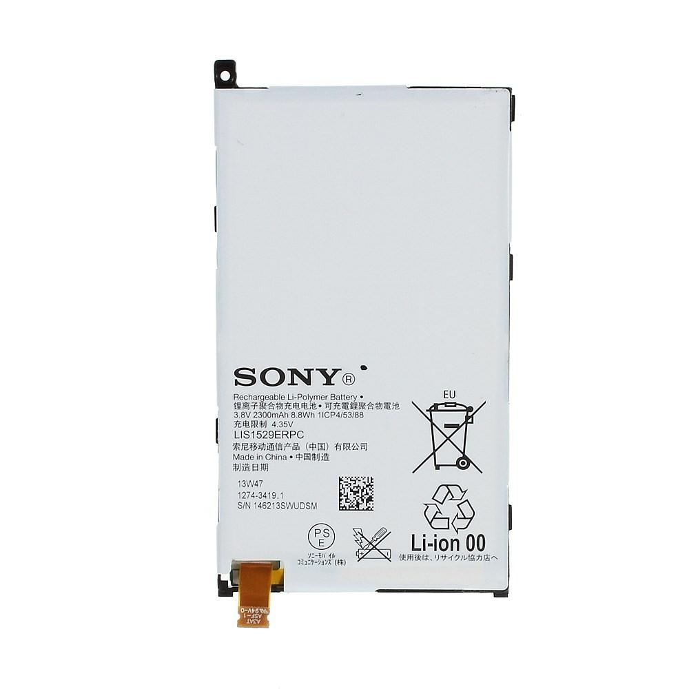 Аккумулятор OEM для Sony Xperia Z1 Compact D5503 Li-polymer 2300mAh