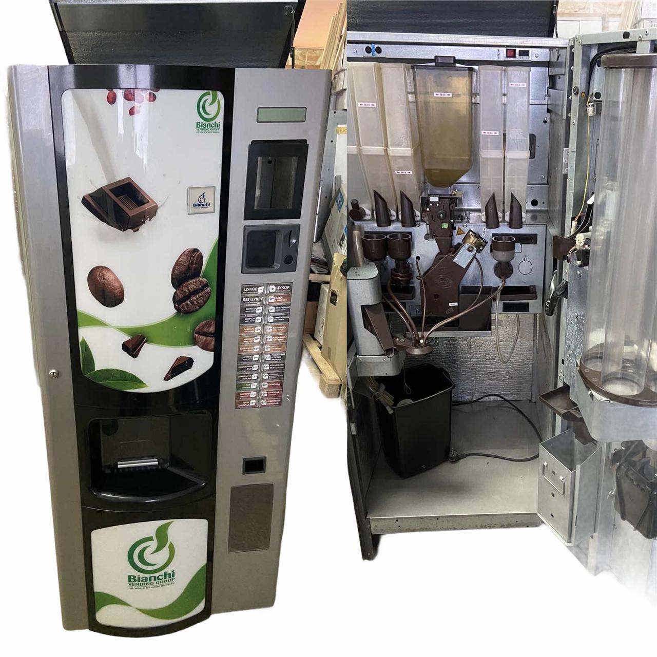 Кофейный автомат Bianchi BVM 952 без платежных систем