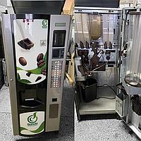Кофейный автомат Bianchi BVM 952 Б/У
