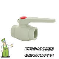 Кран шаровой для горячей воды