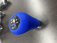 BMW 5 серия E-34 1988-1995 гг. Ручка КПП ОЕМ (кожзам, синяя перфорация)