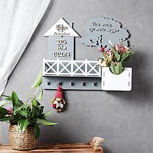 Деревянная ключница настенная Домик серо-белый 40*34 см Именная