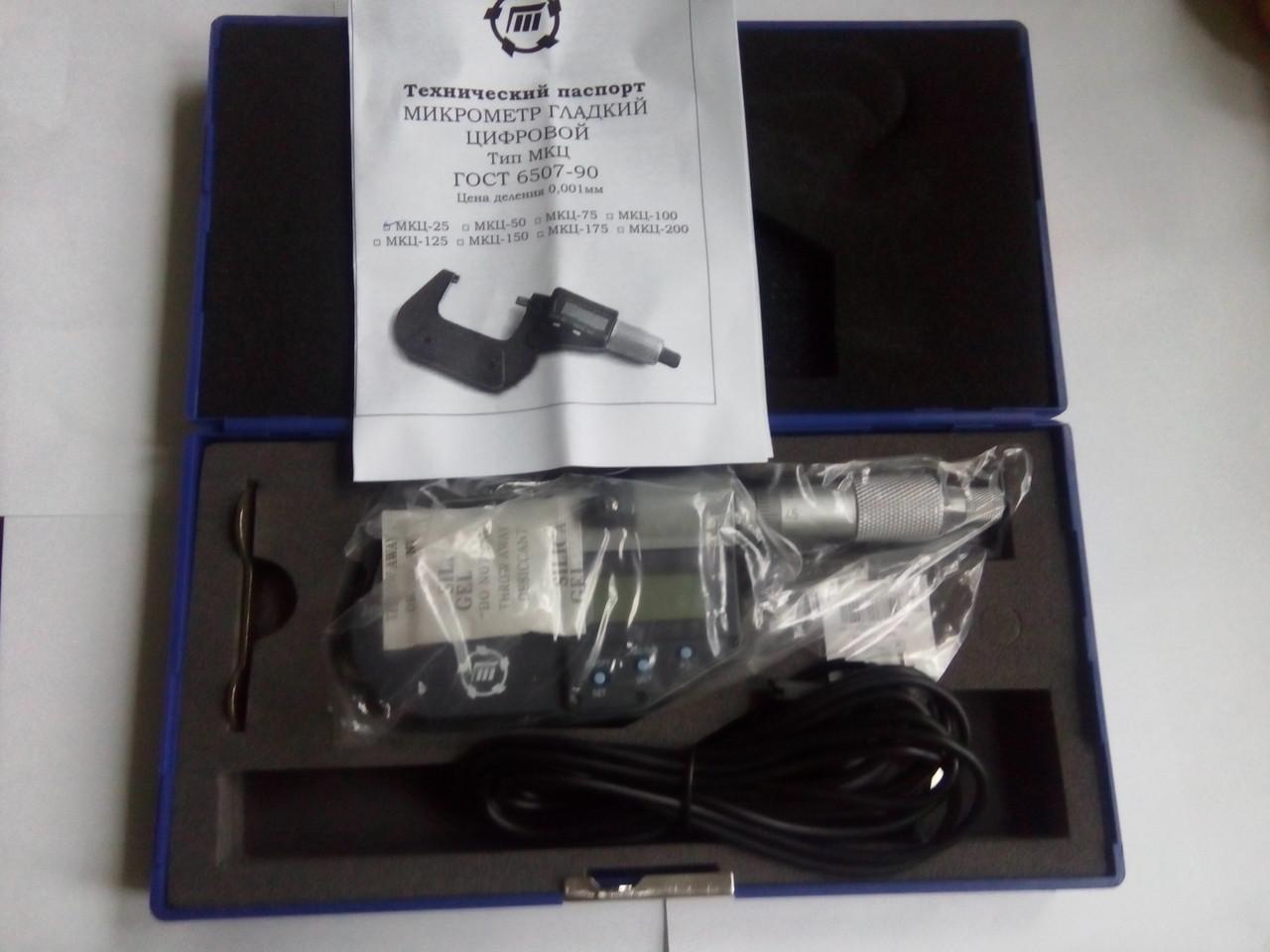 Микрометр МКЦ цифровой (ГОСТ 6507-90)цена деления 0,001мм (Возможна калибровка в УкрЦСМ)
