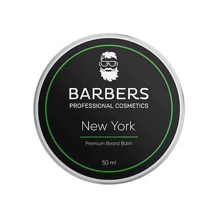 Бальзам для бороди Barbers New York 50 мл