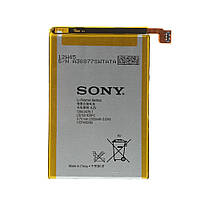 Аккумулятор OEM для Sony Xperia ZL C6503 L35h Li-ion 2300mAh LIS1501ERPC
