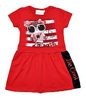 Платье детское (110-128) Турция оптом купить от склада 7 км Одесса
