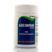 Алоез Компаунд, Аларсин / Aloes Compound, Alarsin / 100 таб.