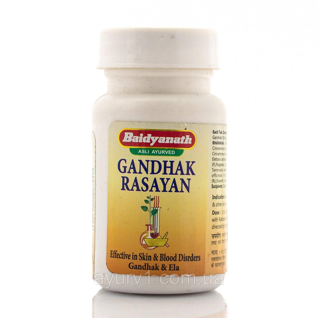 Гандхак расаяна, Байдинах / Gandhak rasayan, Baidyanath / 40 таб