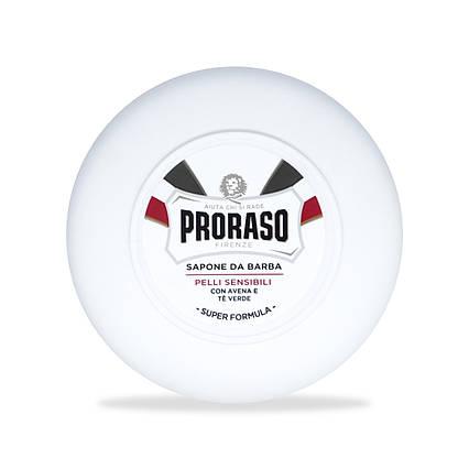 Мыло для бритья для чувствительной кожи Proraso 150мл