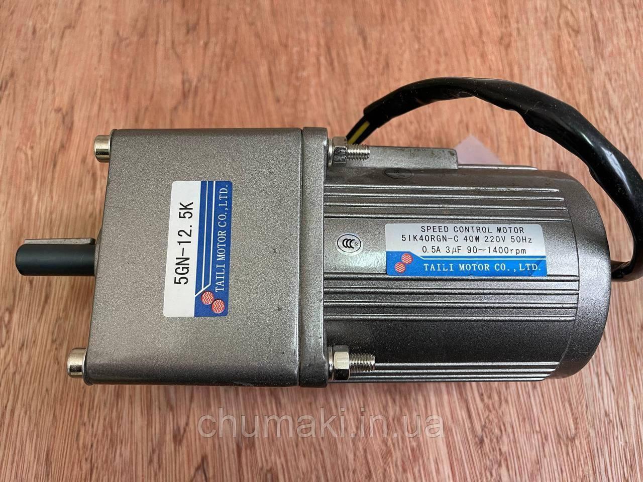Электродвигатель 5GN-12.5K