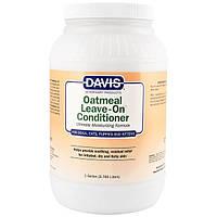 Davis Oatmeal Leave-On Conditioner ДЕВІС ВІВСЯНА БОРОШНО супер зволожуючий кондиціонер для собак, котів,