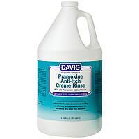 Davis Pramoxine Anti-Itch Creme Rinse ДЕВІС ПРАМОКСІН КРЕМ ринзі кондиціонер від сверблячки з 1% прамоксін