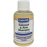 Davis Oatmeal & Aloe Shampoo ДЕВІС ВІВСЯНА БОРОШНО З АЛОЕ гіпоалергенний шампунь для собак і котів, концентрат