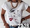 Женская стильная футболка с ярким рисунком