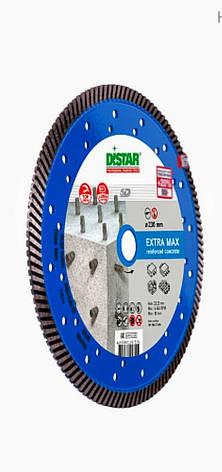 Круг алмазный отрезной Distar 230 Turbo Extra Мах 5D, фото 2