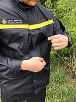 Летний костюм дснс нового образца черный с нашивками ДСНС Украины и Рятувальник