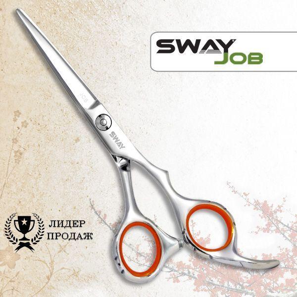 """Ножиці прямі SWAY JOB (110 50255) 5,50"""""""