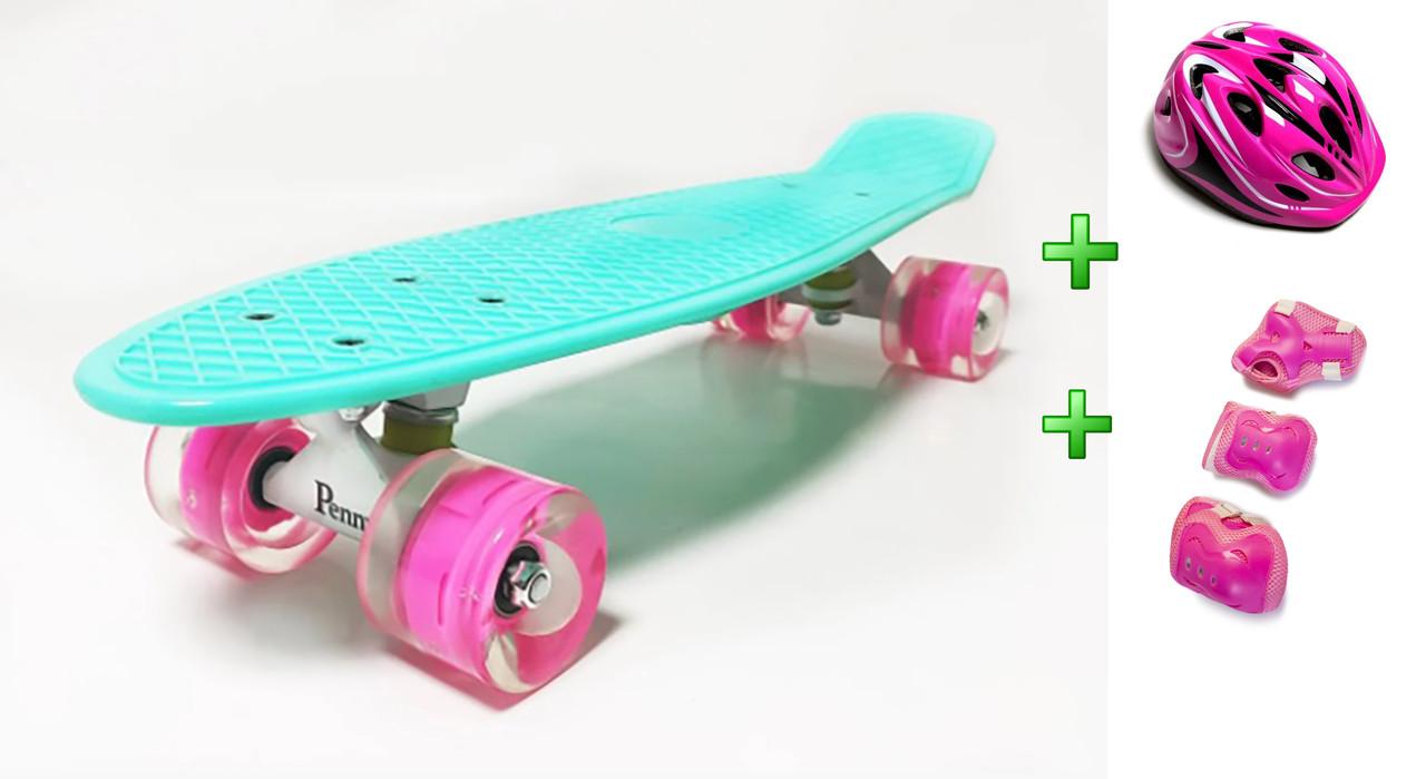 Скейт Пенні Борд Penny Board 22Д із захистом Рожевий колір Світяться колеса