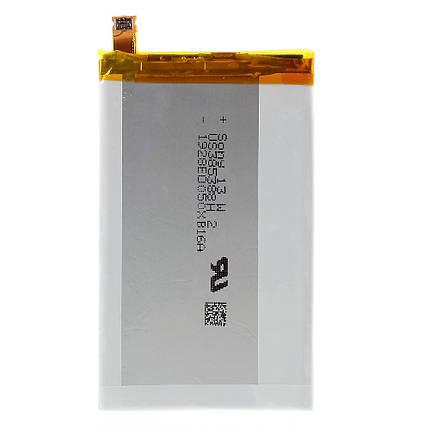 Аккумулятор для Sony Xperia C4 E5303 E5306 E5353 Li-polymer 2300mAh, фото 2