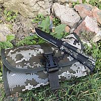Военный несессер (косметичка) Пиксель ЗСУ