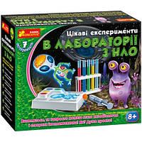 Набор Ranok-Creative Интересные опыты в лаборатории по НЛО 12114097У, КОД: 2433861
